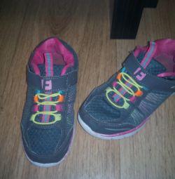 Παιδικά παπούτσια σε σόλα 18cm