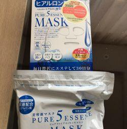 Μάσκες για πρόσωπο 30 τεμ. Ιαπωνία