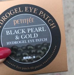 Patches iherb petitfee with black pearls