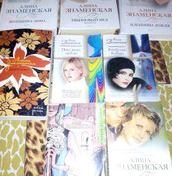 Книги Знам'янської, в отличном состоянии!