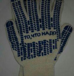 Х Cotton gloves