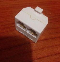Splitter for LAN cable