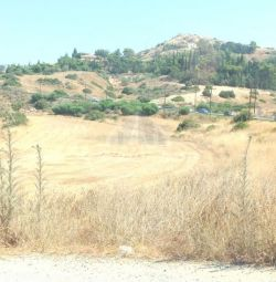 Land Residential in Pareklisia Limassol
