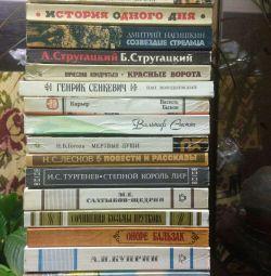 Книги в мягкой обложке