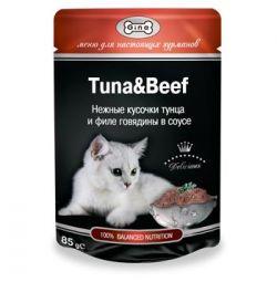 Влажные корма Gina для кошек и котят (Таиланд)