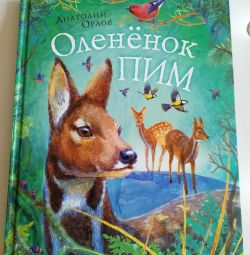 Children's poems and stories about nature