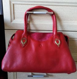 Τσάντα από δέρμα