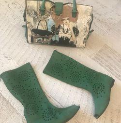 Μπότες και τσάντα