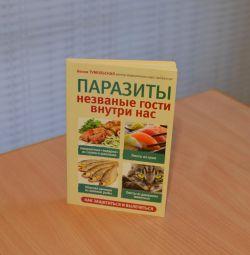 Ποιος μας τρώει + γιατί να αρρωστήσουμε. Νέο βιβλίο.