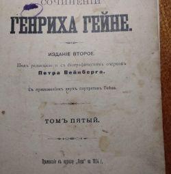 The writing of Heinrich Heine