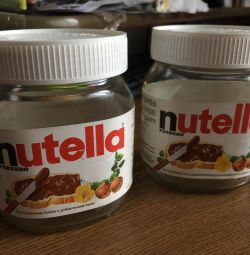Nutella Banks
