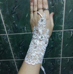 Γάντια γάμου