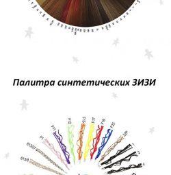 ZIZI material for weaving