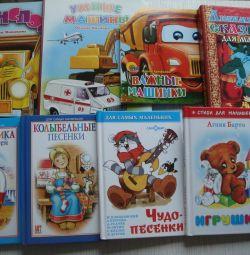 Παιδικά βιβλία (3)