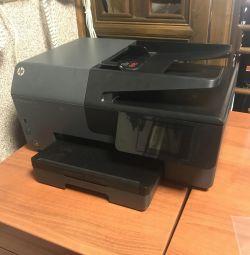 Hp Officejet Pro 6830 scanner