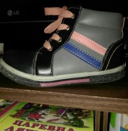 Boots 27 rr