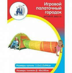 Tent-toy 112 * 112 * 94cm with the tunnel 8903-15 To