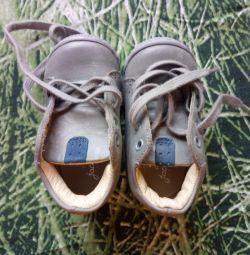 Jakadi μπότες 18 μέγεθος