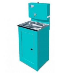 Wash basin with EVN 20 of l (17 l) sink / nerzh. tank / anticorrosive