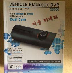 DVR new