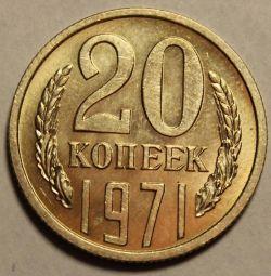 20 καπίκια το 1971
