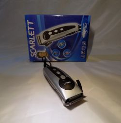 Scarlett mașină de tuns noi