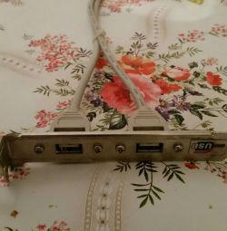 Додатковий порт USB