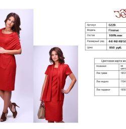 Jeffa λινό φόρεμα, νέο, μέγεθος 46-48
