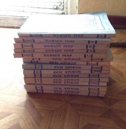 Reviste literare Lumea Nouă