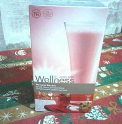 Oriflame Wellness Cocktail