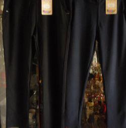 Παντελόνια παντελόνια R.5-54