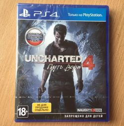 Ps4 de Uncharted 4 noi sigilate, schimb