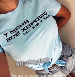 Διαθέσιμο μπλουζάκι