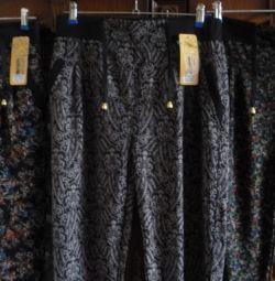 Παντελόνια (πώληση)