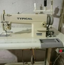Industrial sewing machine TYPICAL GC6160H