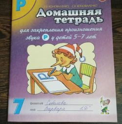 Notebook for speech therapy Czech classes