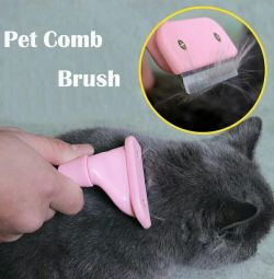 Brush for cats, dogs