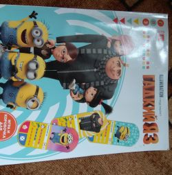 Despicable me album and cards