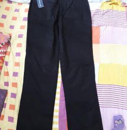 Voi vinde pantaloni noi