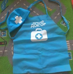 Apron for games