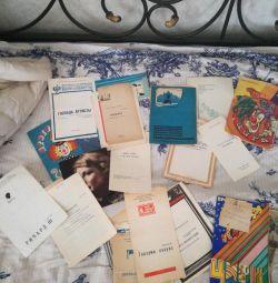 Vintage programları tiyatro Yekaterinburg