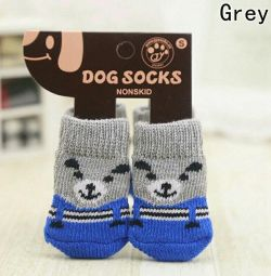 New socks for animals