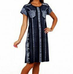Φόρεμα για το φόρεμα
