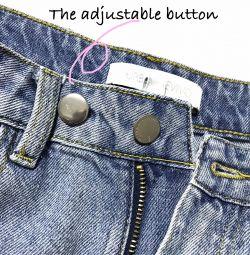 Useful Hack - Adjustable Bottoms Button