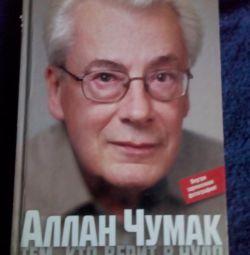 Allan Chumak