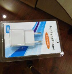 Power Adapter NEW