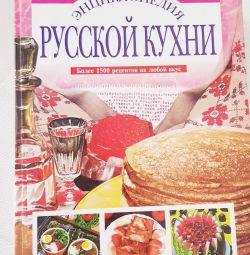 A book with recipes of Russian cuisine
