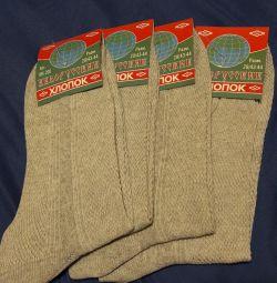 Socks Belarusian