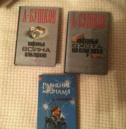 Книги А.Бушкова