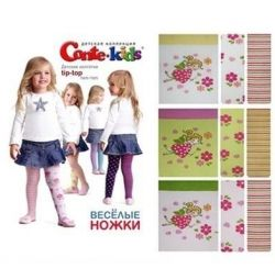 Колготки conte-kids® р.62-74, 80-86.